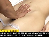 Tight Japanese AV model endures a harsh fuck picture 11