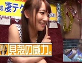 Mao Kurata is a hot Asian enjoying hand work and blowjob picture 14