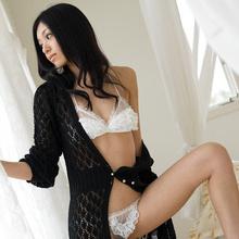 Aino Kishi - Picture 46