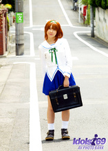 Akane - Picture 1