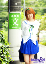 Akane - Picture 3