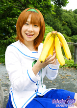 Akane - Picture 8