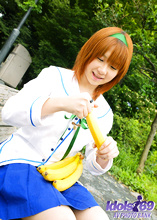 Akane - Picture 9
