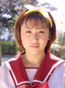 Akane Is A Very Talented Asian   Who Enjoys Many Changes