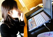 Ami - Picture 15