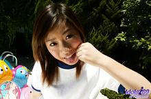 Yuka - Picture 20
