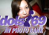Megu - Picture 34