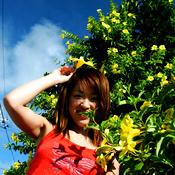 Asuka Kyono