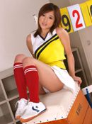 Caren Hasumi babety Cheerleader Gets Fucked Regularly By College Guys