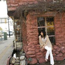 China Yuki - Picture 48