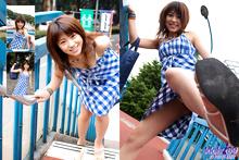 Haruka Tsukino - Picture 1