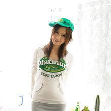 Haruka Yagami - Picture 16