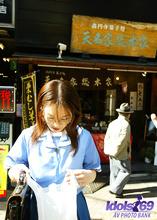 Hayakawa Saki - Picture 20