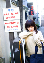 Hina Tachibana - Picture 7