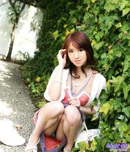 Hikaru - Picture 7