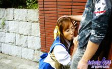 Imokawa - Picture 20
