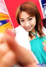 Karen Ichinose - Picture 7