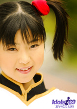 Kuramoto Anna - Picture 13