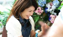 Meiko - Picture 22