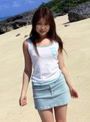 Miyu Sugiura Wild Asian Model Is A Real Beach Bunny