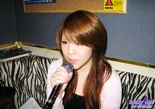 Mizuki - Picture 10