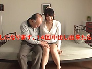 Tamaki Mai wants to get her cunt nailed well