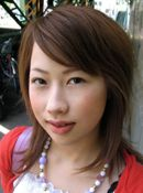 Waka Japanese Tramp Is Always Looking For A Good Timeasian schoolgirl, asian chicks