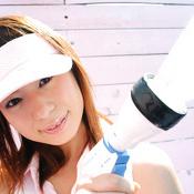Yuria Yoshinaga