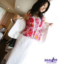 Yuuka - Picture 32