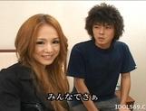 Ai Natsuki