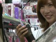 Naughty Japanese salesgirl Yui Akane makes a handjob