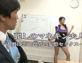 Hot mature diva Reiko Kobayakawa strips and sucks a dong picture 12