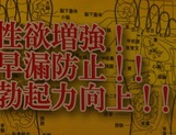 Tempting Asian masseuse Akiho Yoshizawa sucks cock on pov