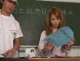 Erika Aisaki Asian babe gets a hard fucking