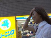 Rei Kawashima fucking with a condom!
