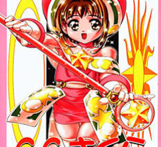 Gambler Club Gc Sakura Cardcaptor Sakura