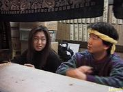 Naughty Kaori Aikawa Takes A Stranger's Cock In Her