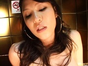 Yuki Inaba Bends Over For A Dildo In Her Pussy