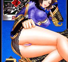 In Sangoku Musou 3