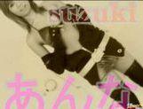 Anna Suzuki gets a very nice creampie!