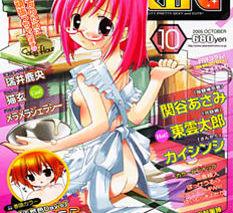 Rin 2005 10