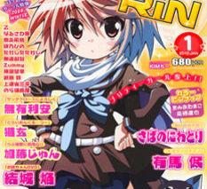 Rin 2010 01