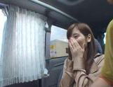 Teen Chika Eiro Fucked With Sex Toys In A Moving Car