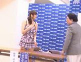Yuma Asami Kinky Japanese girl picture 1