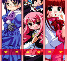 Kousoku Kaiten Animemania Various